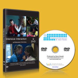 Εντατική Αλληλεπίδραση DVD Pack – D. Hewett