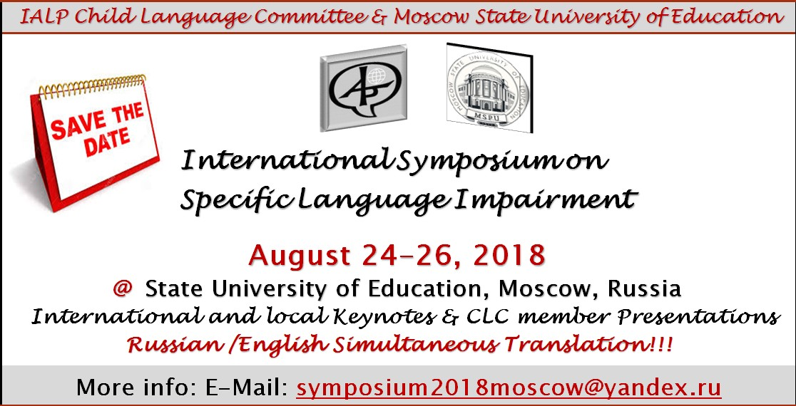 Child Language Symposium on 24-26 August 2018 in Moscow